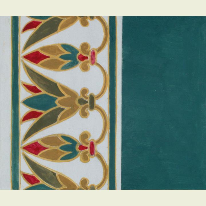 Borders Designs | Al Manamah
