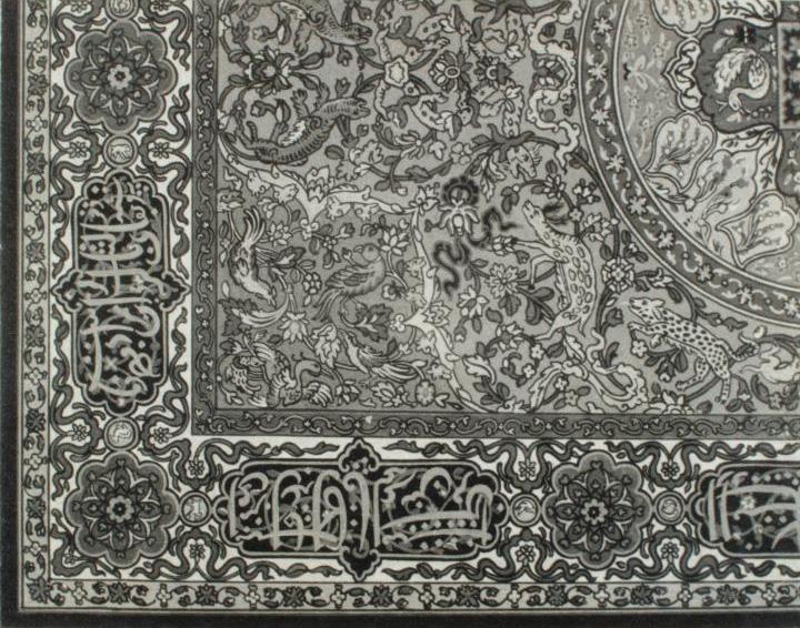 Middle Eastern Designs | Al-Fahaheel