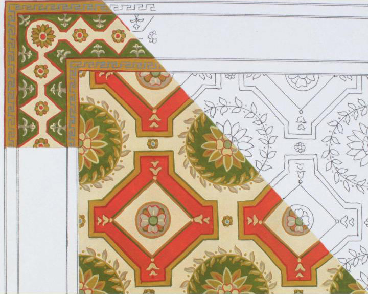 Middle Eastern Designs | At Tawil