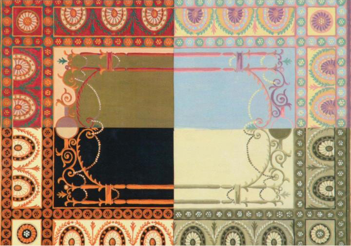Middle Eastern Designs | Baghdad