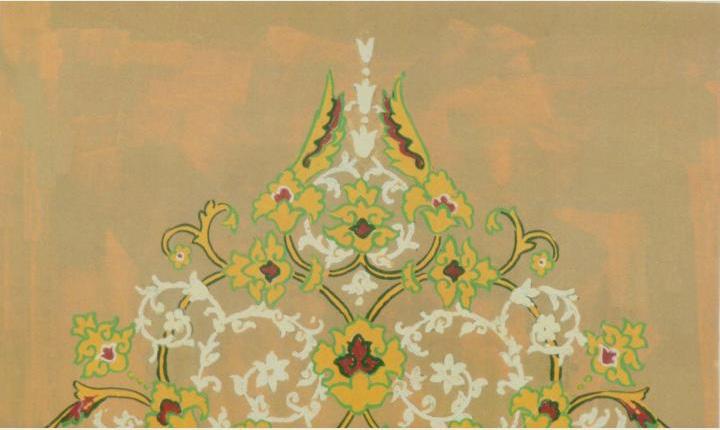 Middle Eastern Designs | Hamadan