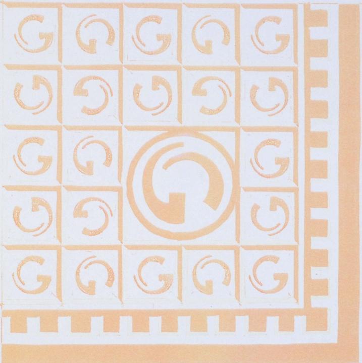 Modern Designs | Coffee Swirl 1