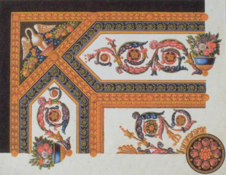Scrolls Designs | Kimbolton Castle